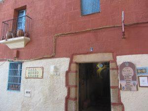 Casa-Museo Árabe Yusuf al Burch