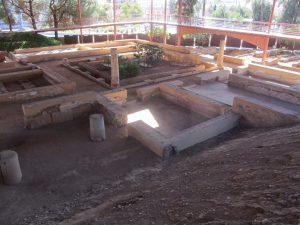 casa de Mitreo de Mérida